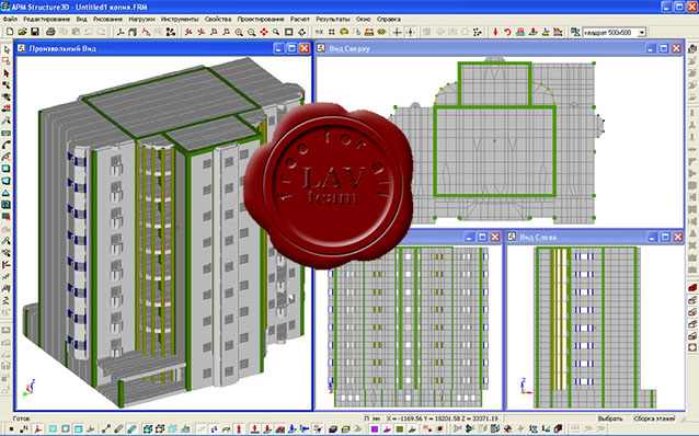 (НТЦ АПМ) APM Civil Engineering 2008 v9.5
