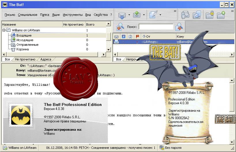 Ritlabs The Bat! Pro v4.0.38