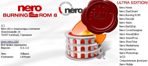 Ahead Nero v8.0.3.0 Ultra Edition