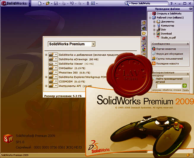 SP1 for Dassault Systemes SolidWorks 2009 x86