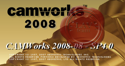 sp4.0 for CAMWorks v2008 rus