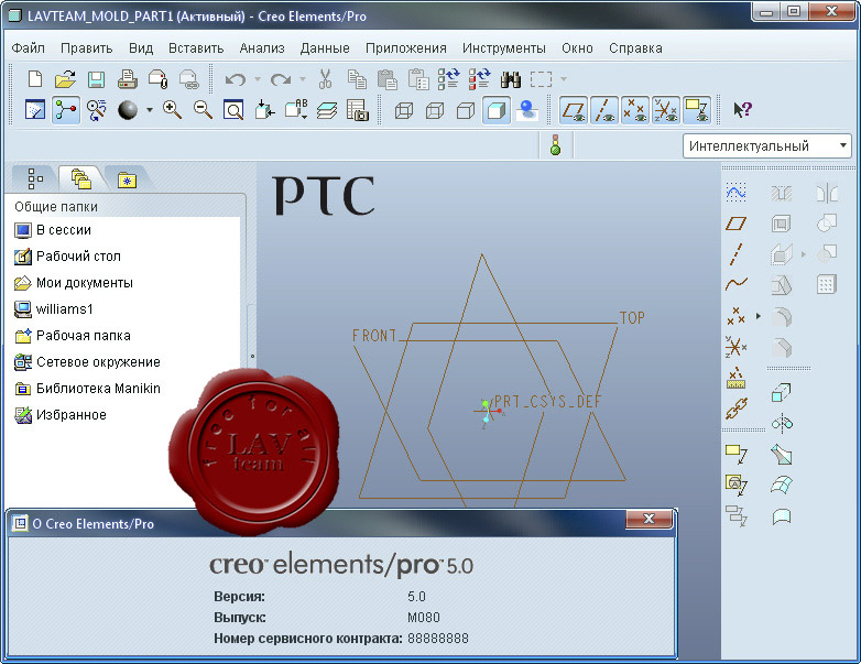 How did you learn Creo and Surface Modeling - PTC Community