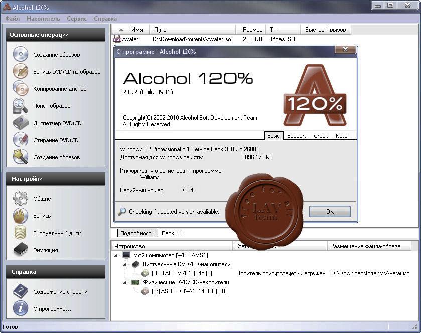 alcohol 52 vs 120